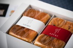 高級食パン専門店「あずき」そごう横浜店に2号店として神奈川初出店!