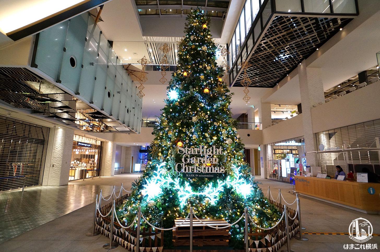 マークイズみなとみらい クリスマスツリー