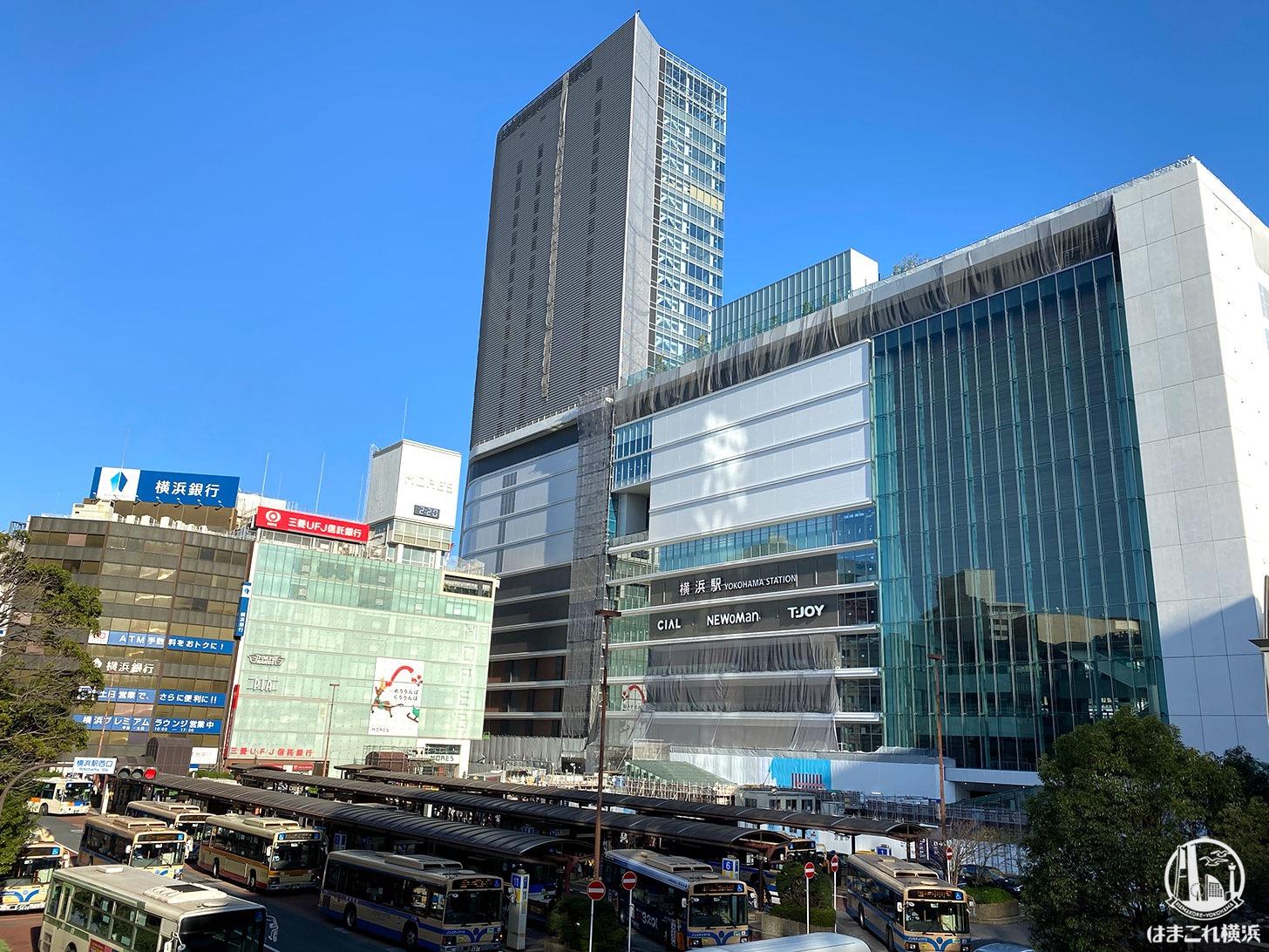 2019年11月 横浜駅西口の様子