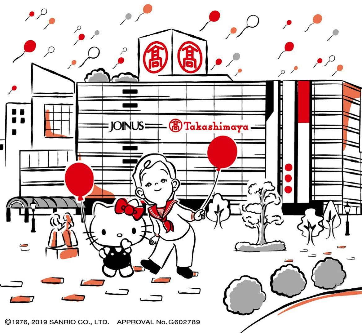 横浜高島屋にハローキティのコラボでアップルパイやハローキティハーバーなど限定品