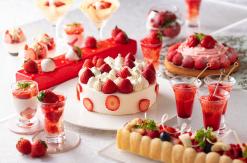 横浜ベイシェラトン、苺のスイーツブッフェ「ストロベリーフェア 2020」2つのラウンジで開催!