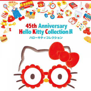 45th Anniversary Hello Kitty Collection
