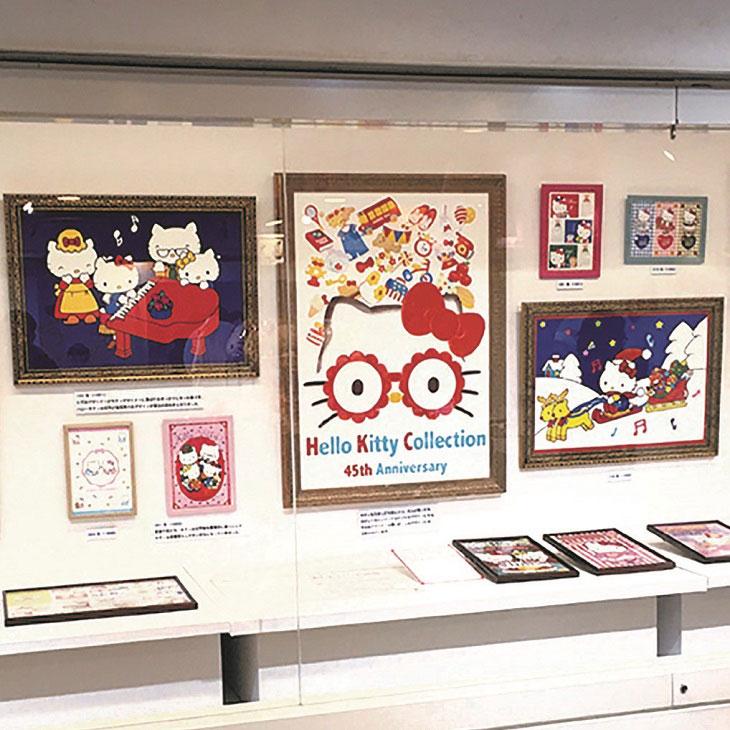 DESIGN「キティ デザインミュージアム」