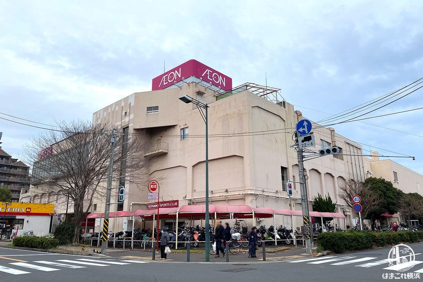 イオン天王町店が2月9日に一時閉店!2022年にリニューアル開業予定