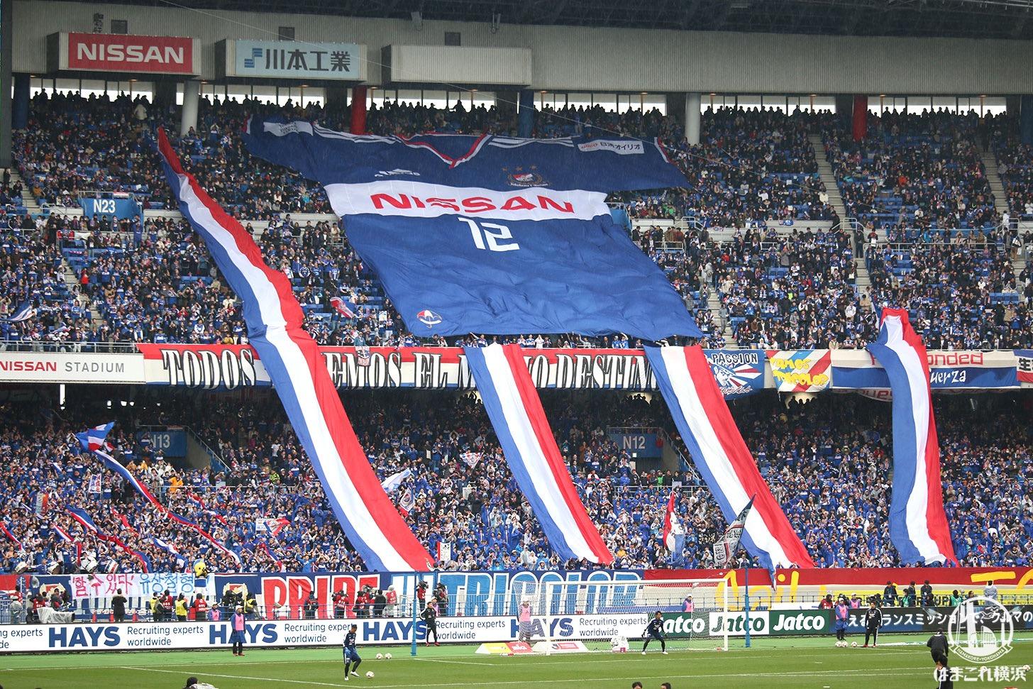 横浜F・マリノス 15年ぶりJリーグ優勝おめでとう!!スタジアムの雰囲気と観戦記