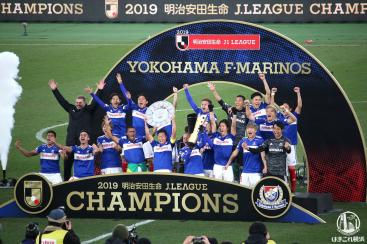 横浜F・マリノス15年ぶりJリーグ優勝おめでとう!!スタジアムの雰囲気と観戦記