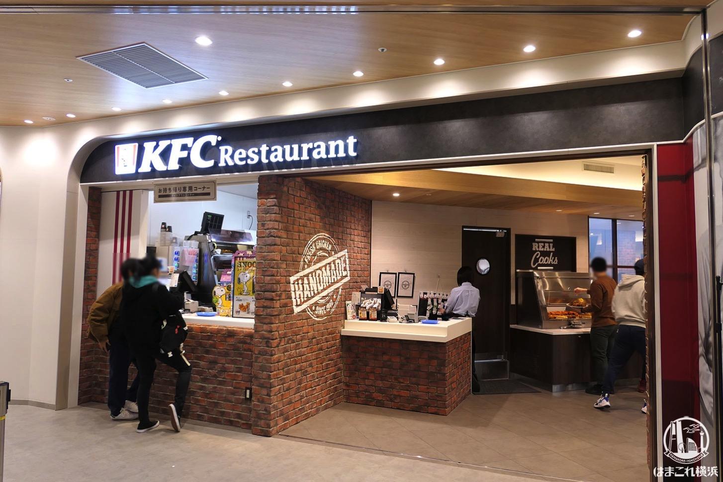 KFCレストラン 南町田グランベリーパーク 外観