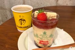 マーロウのプリンが食べたくなって葉山のカフェ・逗葉新道店に行って来た!