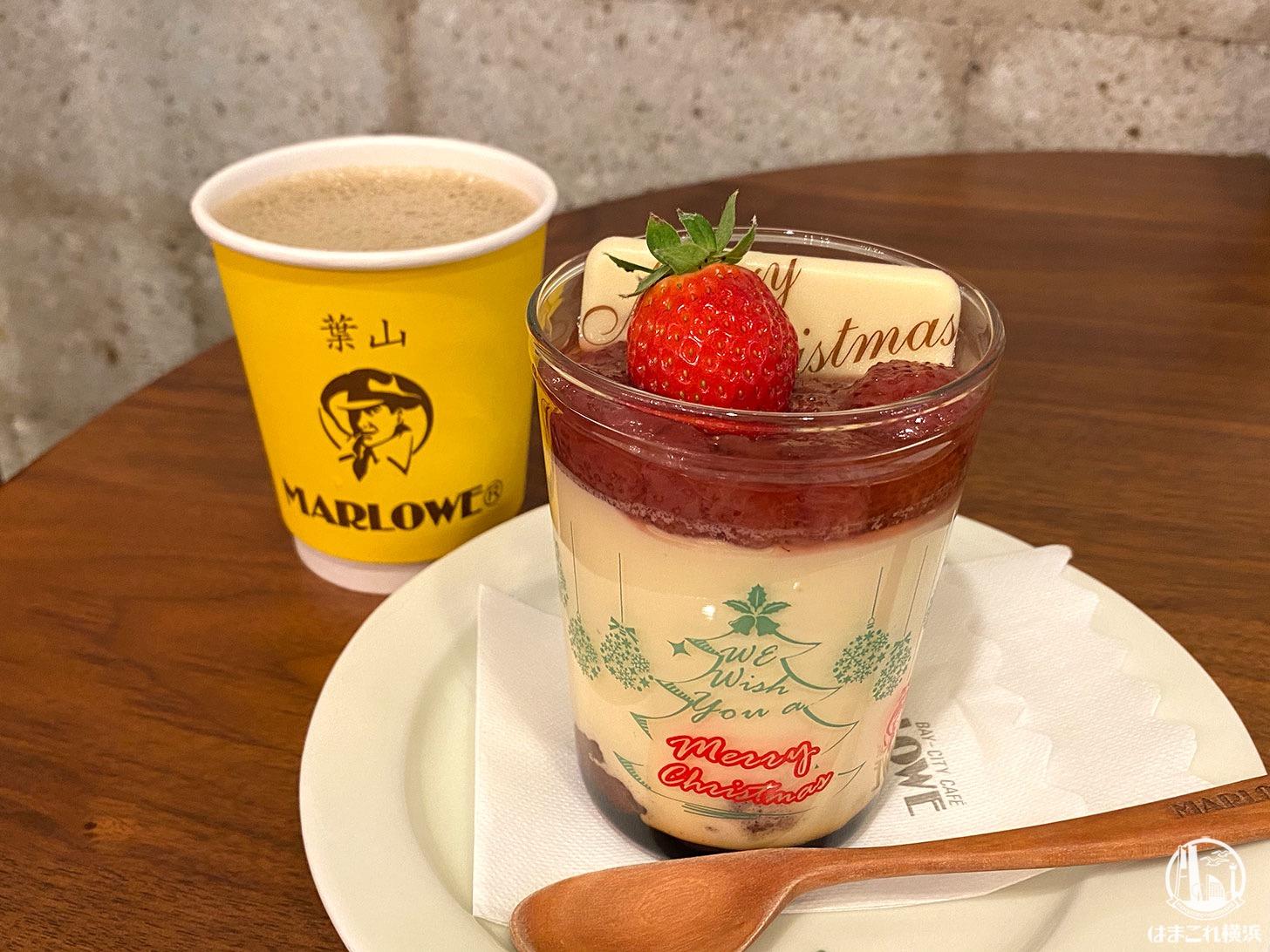 マーロウのプリンが食べたくて葉山のカフェ・逗葉新道店に行って来た!