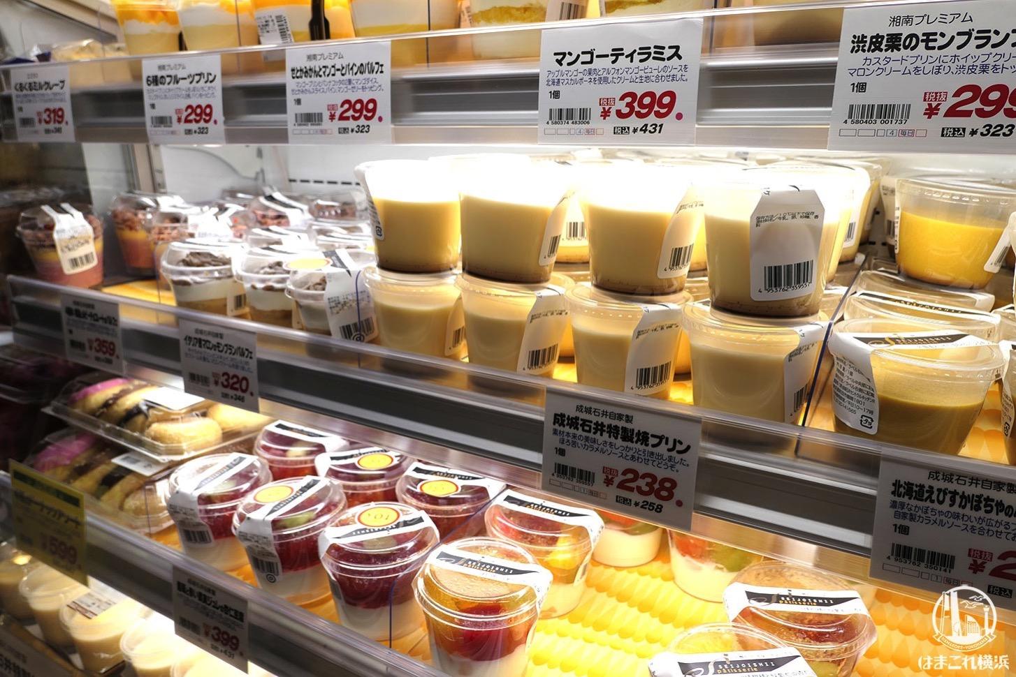ギャザリングマーケット「成城石井」プリン