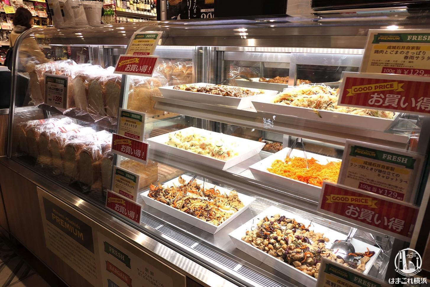 ギャザリングマーケット「成城石井」お惣菜