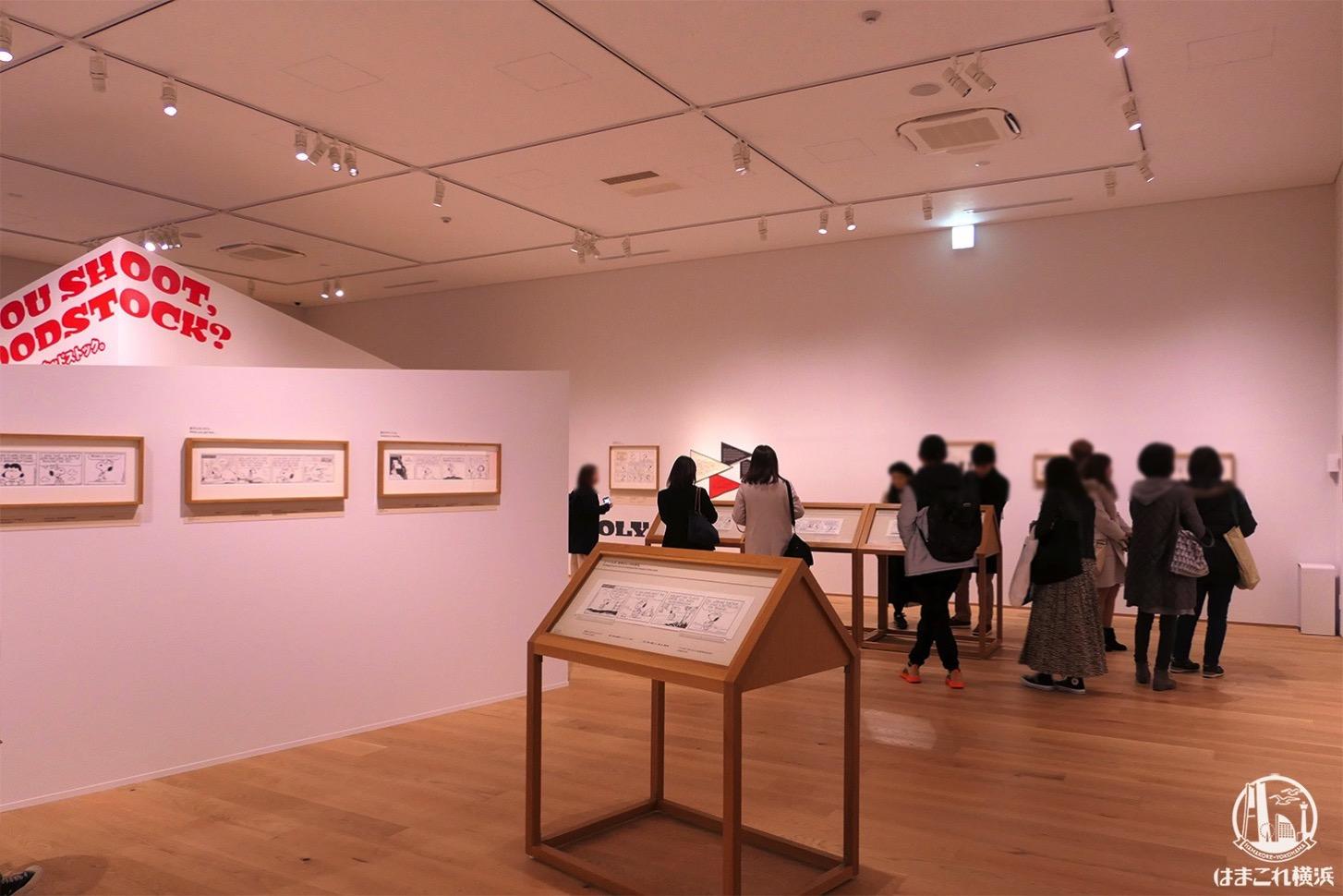スヌーピーミュージアム 特別展