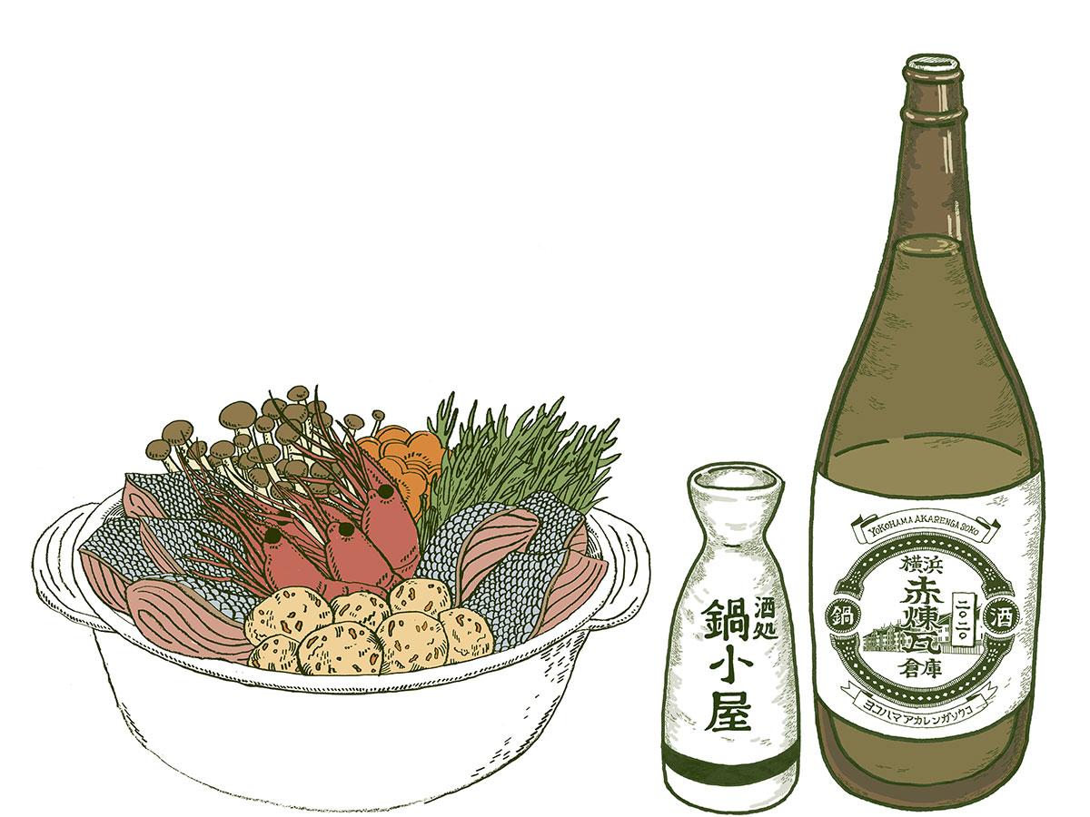 鍋×日本酒 ペアリング