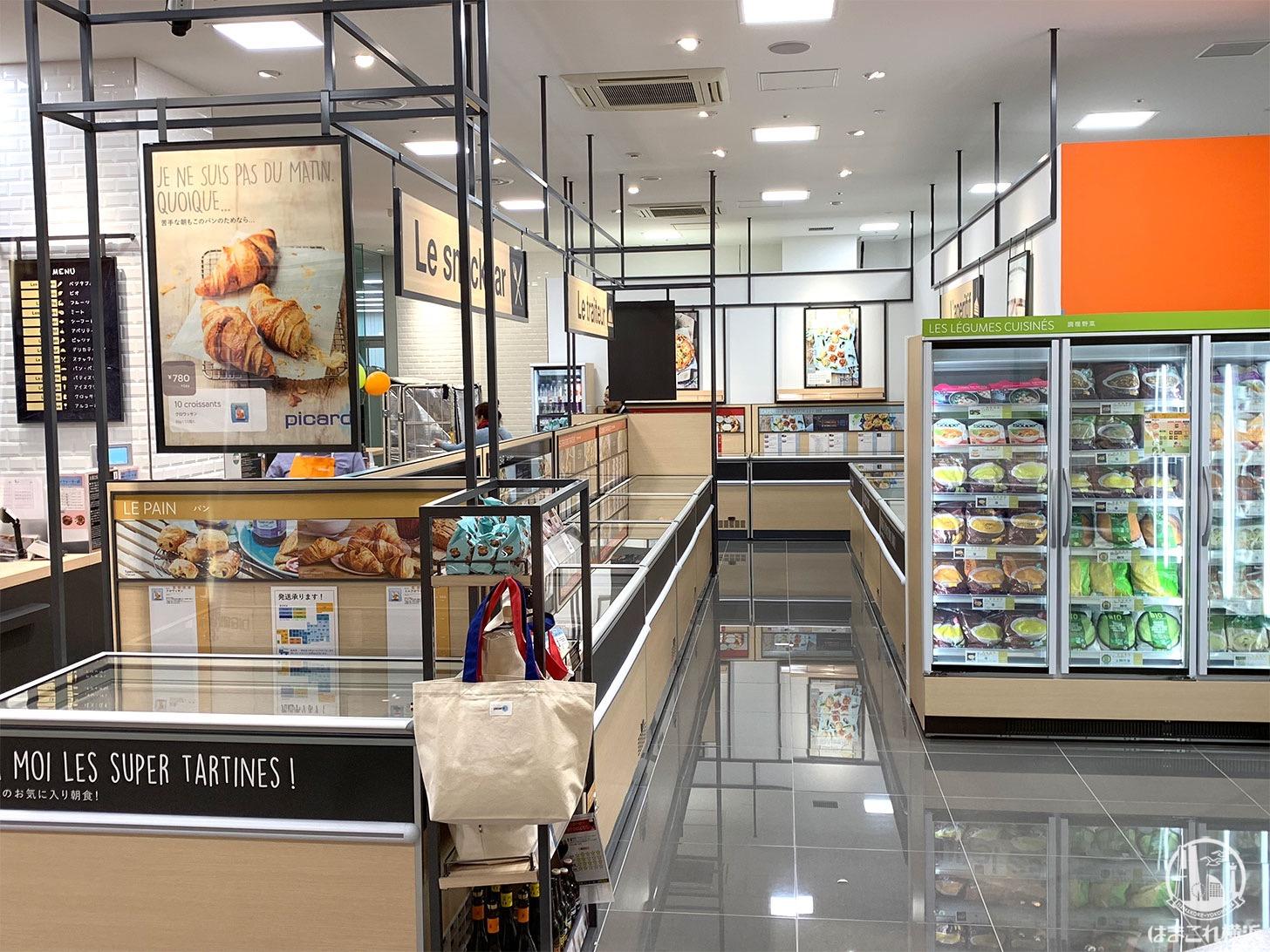 冷凍食品専門店「ピカール」