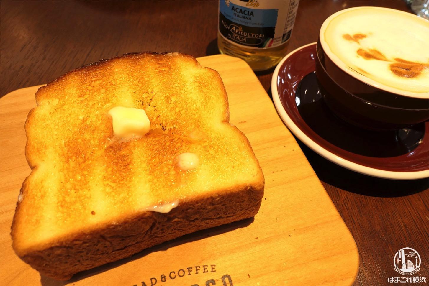 食パン専門店とコーヒースタンド「レブレッソ」