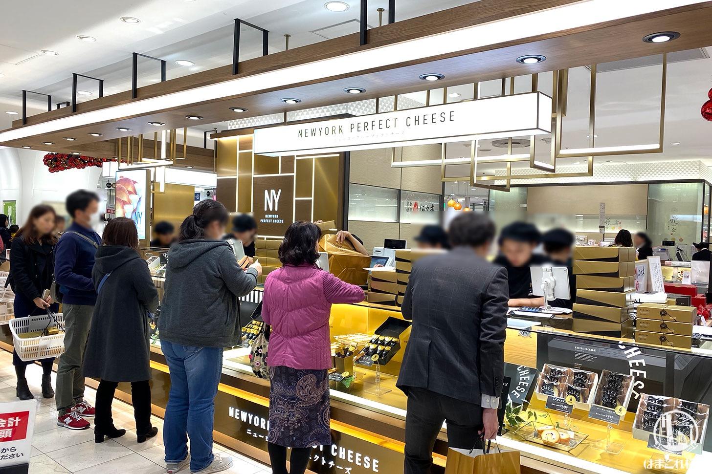ニューヨークパーフェクトチーズ そごう横浜店