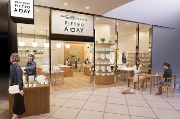 ピエトロのスープ専門店「ピエトロ ア デイ」が横浜ベイクォーターに横浜初出店!