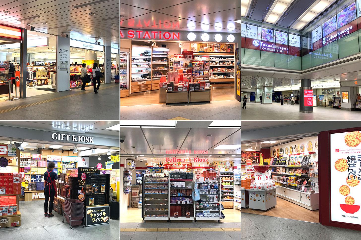 新横浜駅構内のお土産売り場(ショップ)と時間まとめ!改札内・改札外