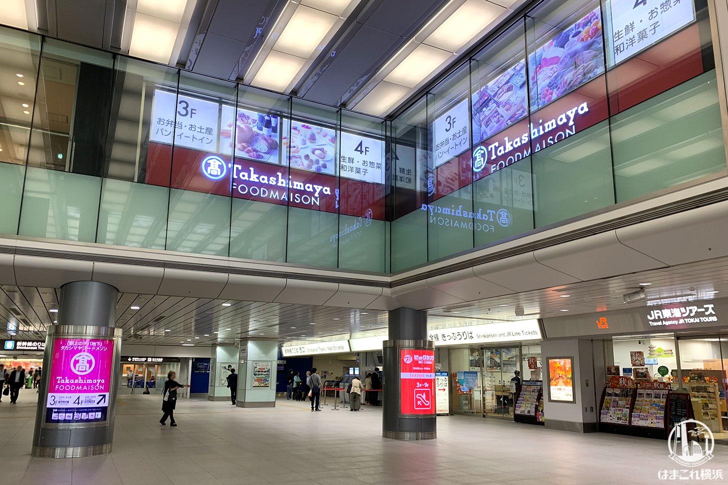 高島屋フードメゾン 新横浜店