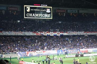 優勝 マリノス 横浜F・マリノス15年ぶりJリーグ優勝おめでとう!!スタジアムの雰囲気と観戦記