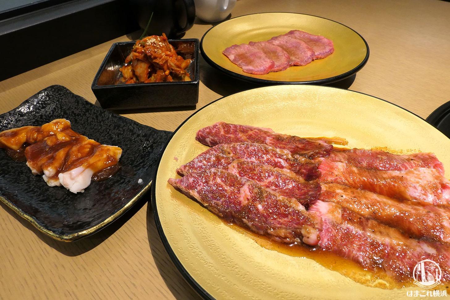 トラジハイレーン お肉