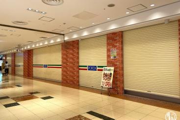 横浜ポルタに「セブンイレブン」誕生!本屋・リブロの跡地