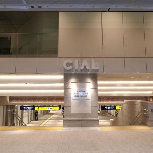 """横浜駅 中央通路とジョイナス地下街を繋ぐ地下通路が本開通!""""馬の背""""解消"""