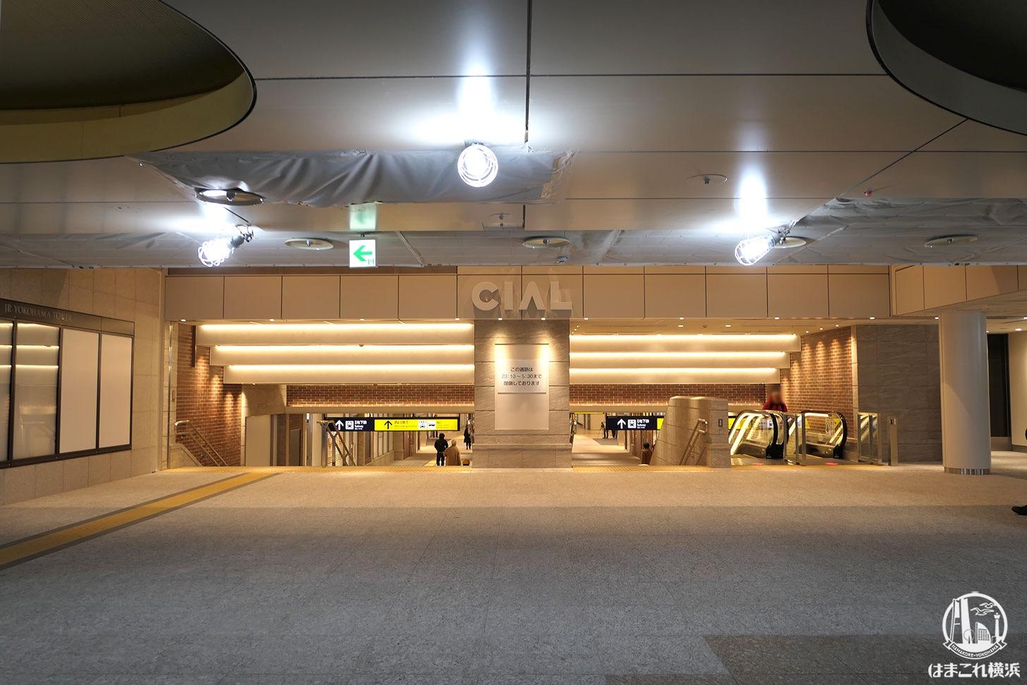 地下連絡通路 中央通路側入り口