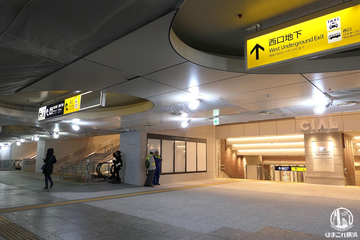 新地下連絡通路と先に開放された階段との位置関係