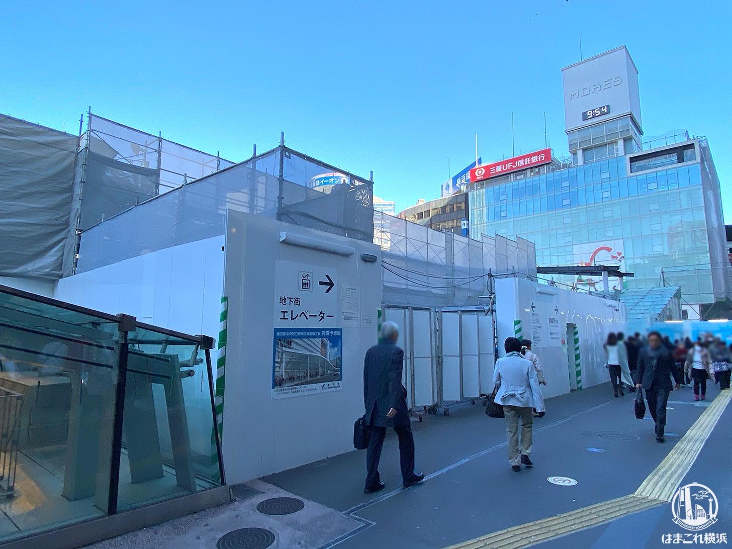 横浜駅西口駅前広場 屋根設置準備
