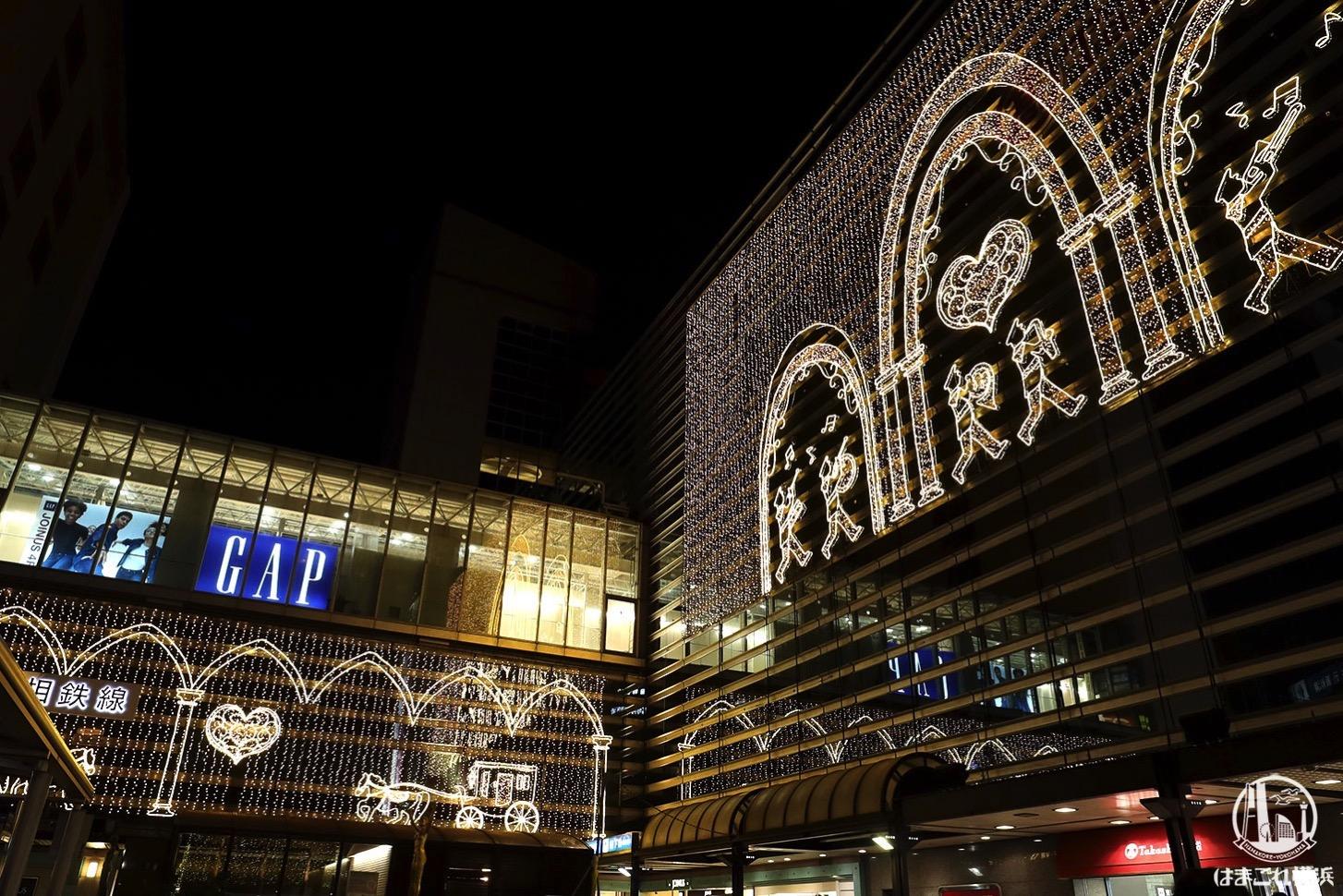 横浜駅西口イルミネーション 駅前