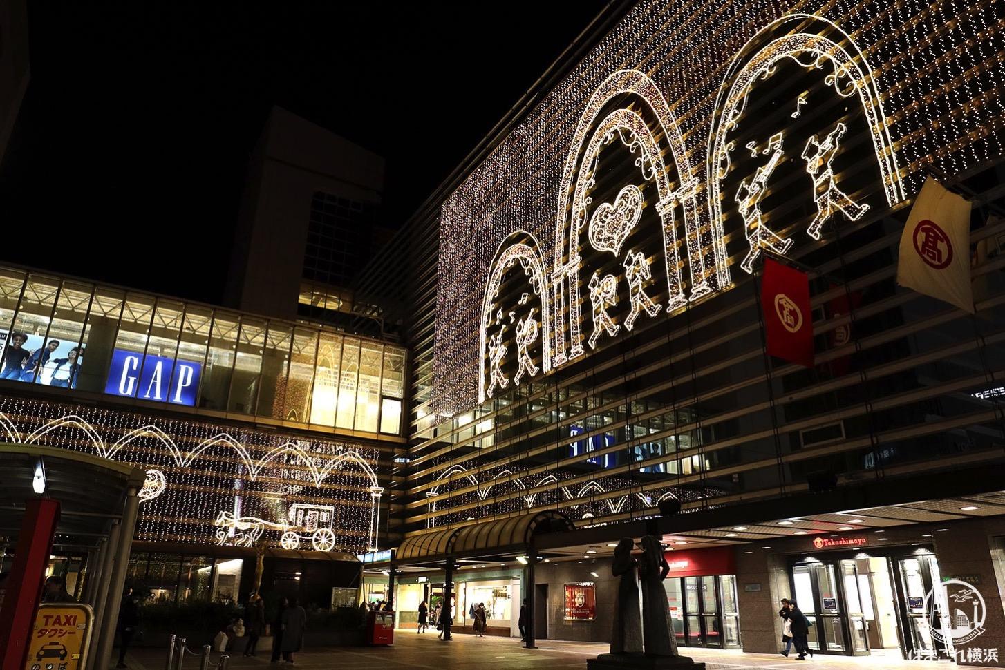 横浜駅西口、イルミネーションと音楽で駅前が華やかに彩られる!