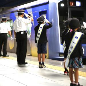 横浜高島屋 2020年福袋・初売りは1月2日より!体験福袋など800種類以上用意