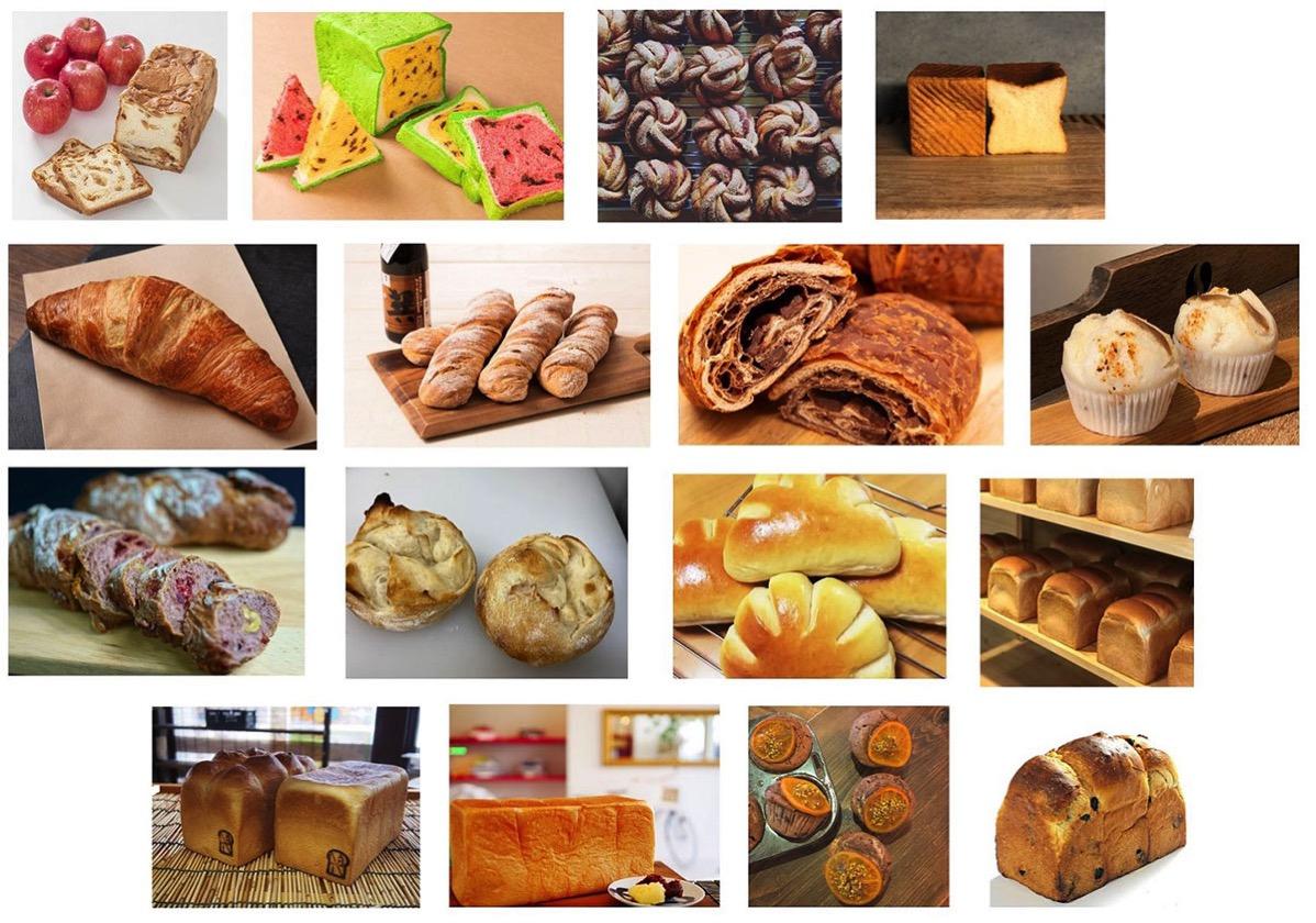 初出店のパン屋さん