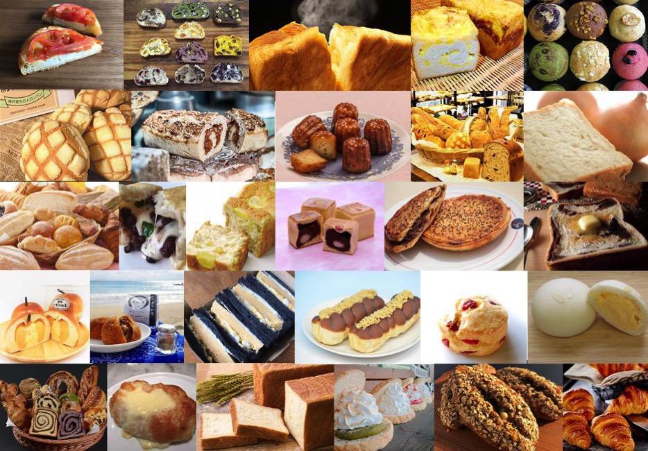 出店パン屋さん