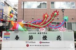 2020年 横浜中華街「春節(旧正月)」は1月25日より開催!各イベントスケジュール