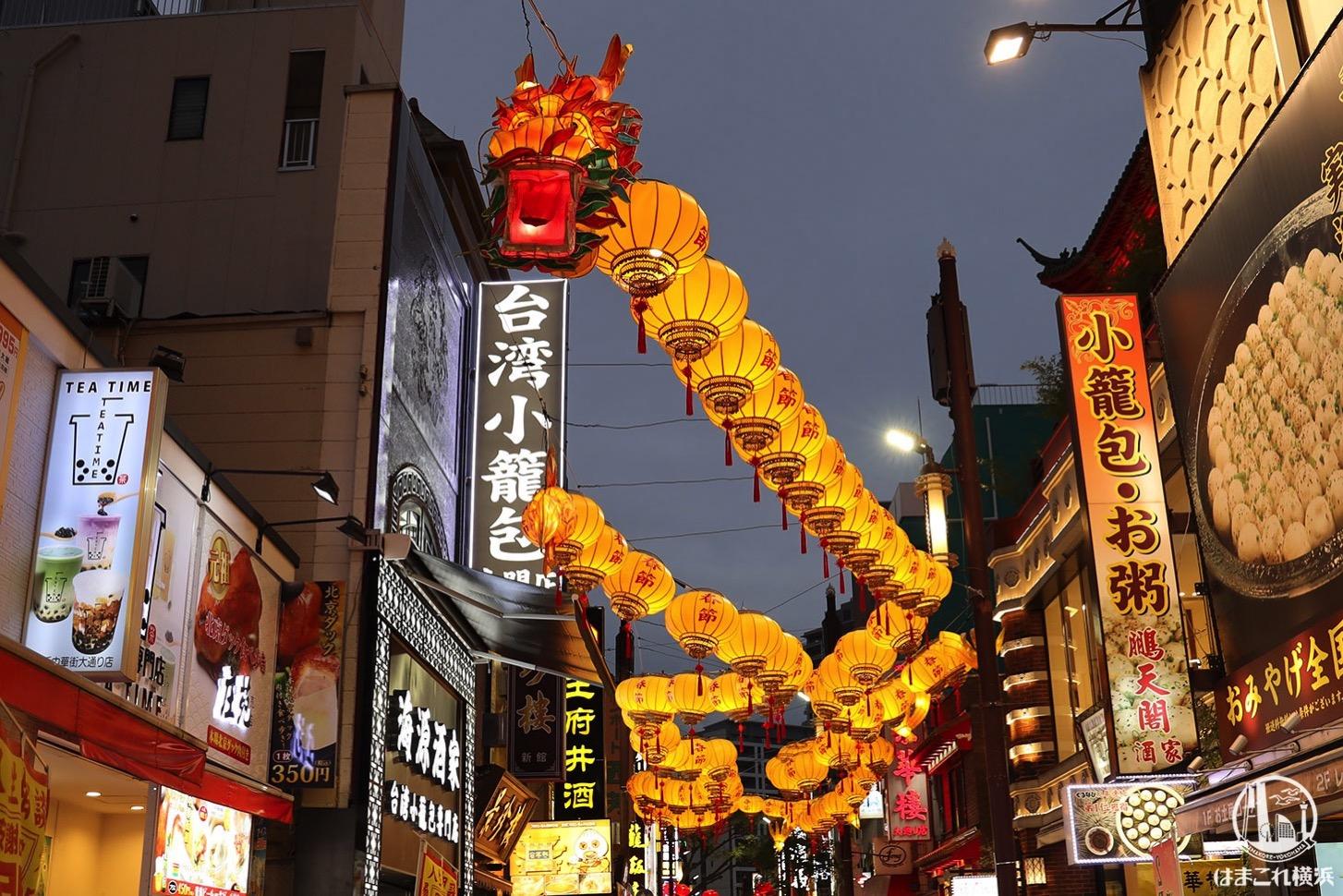 2020年 横浜中華街「春節」
