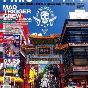 ヒプマイ、新作CD発売記念で横浜中華街とコラボ、スタンプラリーも開催