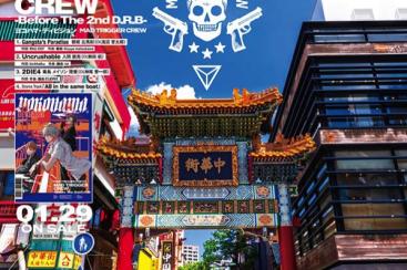 ヒプマイ、ヨコハマ・ディビジョンCD発売記念で横浜中華街とコラボ、スタンプラリーも開催