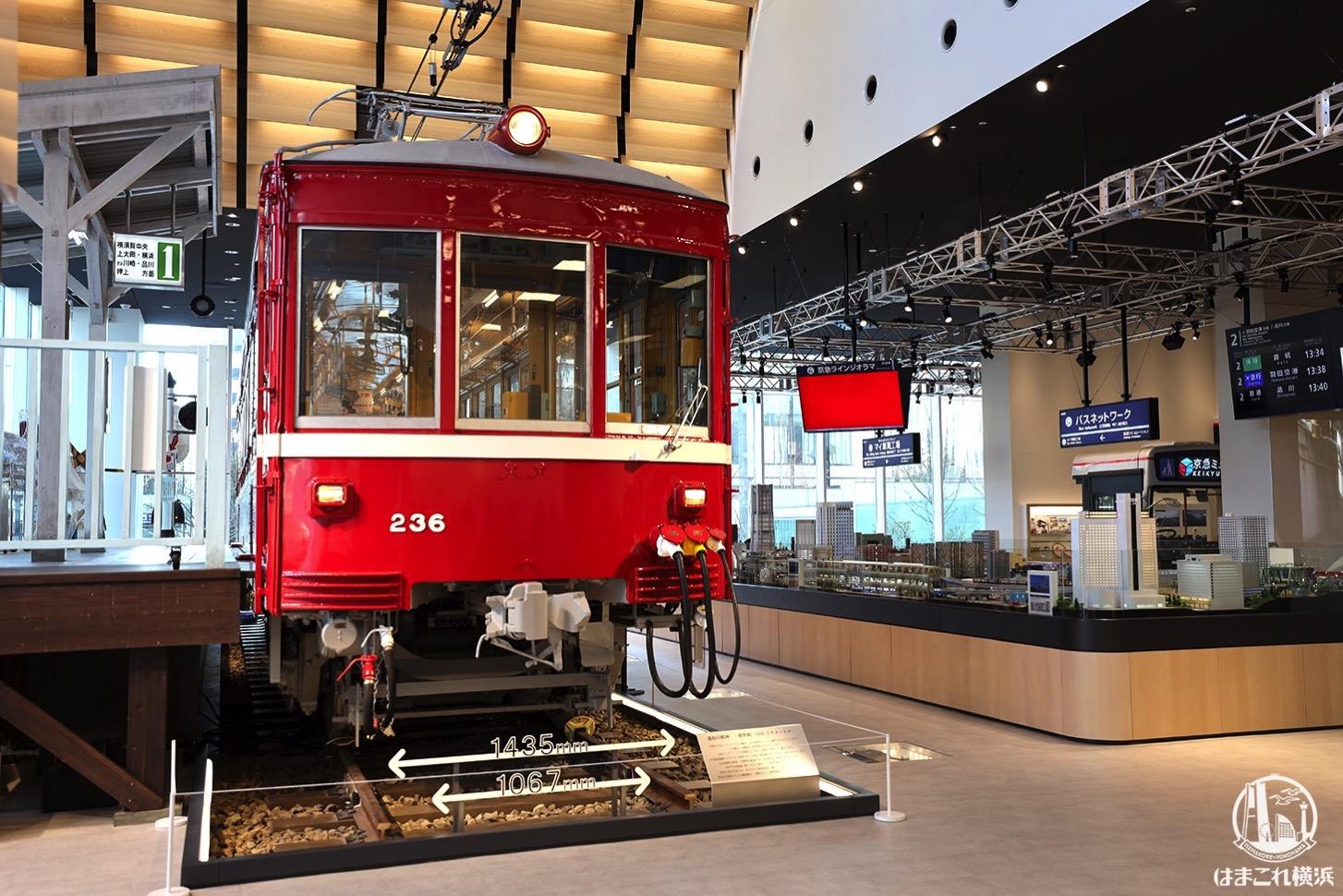京急ミュージアムはマイ車両工場や運転体験、車両展示など魅力満載!現地徹底レポ