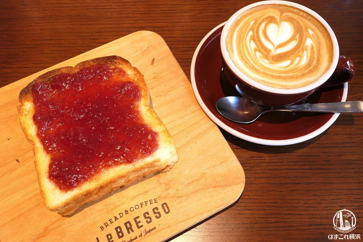 レブレッソ 横浜元町店、朝食再訪!あまおういちごジャムのトースト食べて来た
