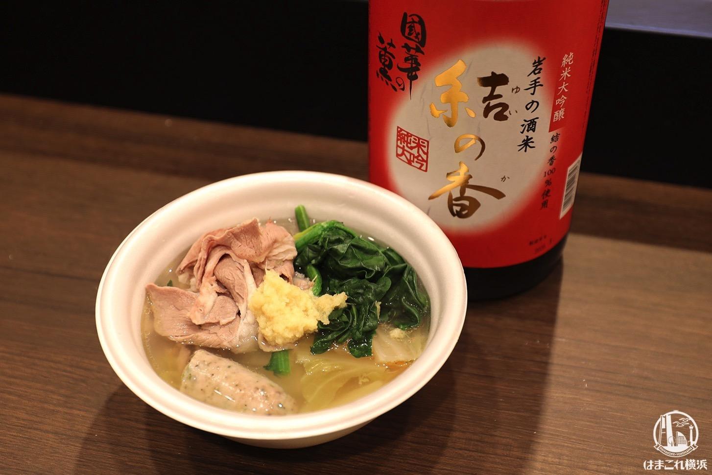 ラム生姜鍋と純米大吟醸 國華の薫 結の香