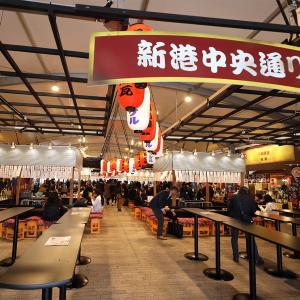 横浜赤レンガ倉庫「酒処 鍋小屋 2020」初日レポ!鍋と日本酒のペアリング、ご当地鍋充実