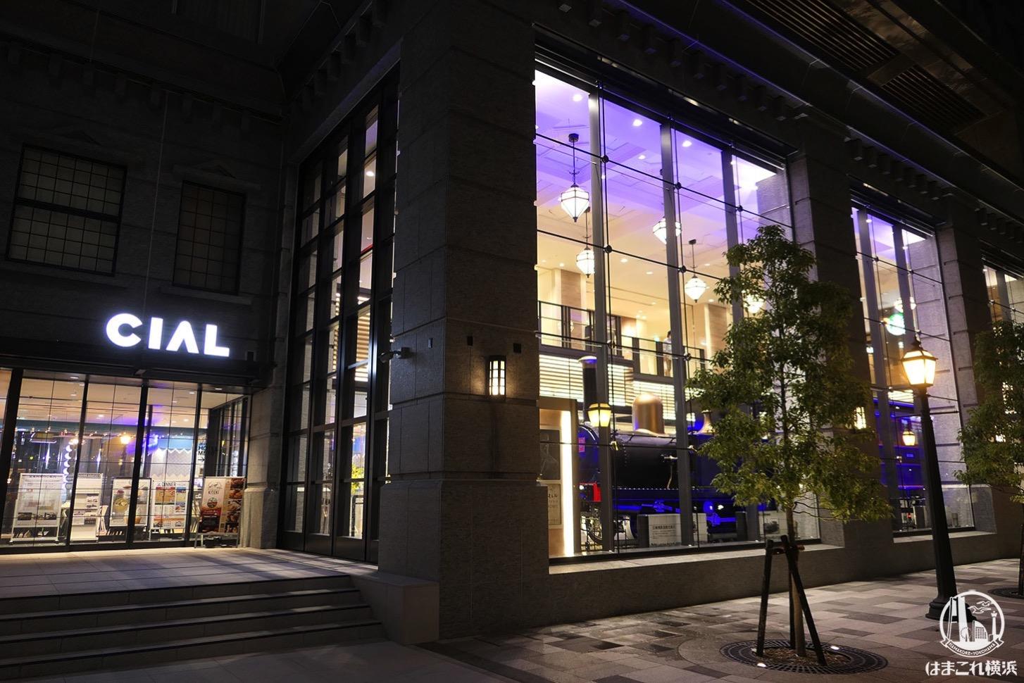 桜木町駅新改札・複合ビル