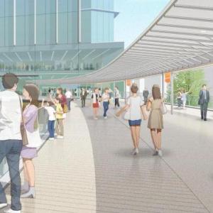 桜木町駅方面と横浜市新市庁舎を結ぶ橋の名称「さくらみらい橋」に決定!