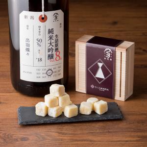 生チョコ発祥の店「シルスマリア」バレンタインに向けて日本酒使った商品など販売