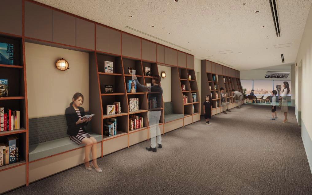 横浜・空の図書室