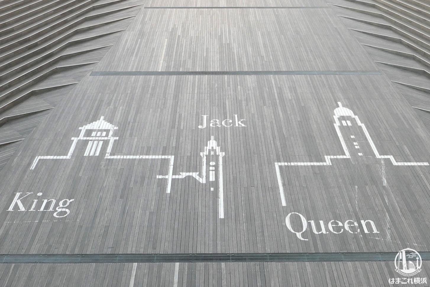 横浜三塔ってなに?無料で見学できる歴史的建造物・定番観光スポット