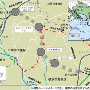 横浜市営地下鉄、新百合ケ丘駅までの延伸ルートと駅位置が決定