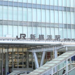アド街ック天国「新横浜」に登場したグルメやスポットまとめ